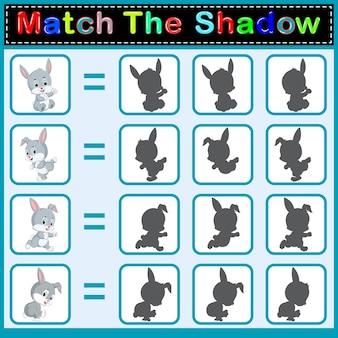 ウサギの正しい影を見つける