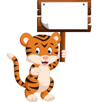 かわいい虎の漫画