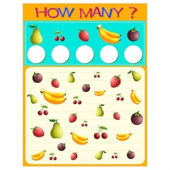 多くの果物を含むワークシートの数