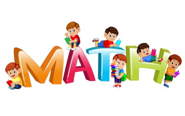 本を読んでいる子供たちと単語の数学のためのフォントデザイン