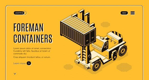 Баннер международной компании по доставке грузов