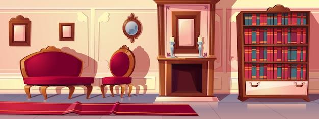 暖炉のある豪華なリビングルームの漫画イラスト