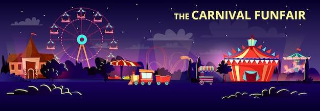 漫画の乗り物がある夜間または夜間の遊園地のカーニバルの遊園地。