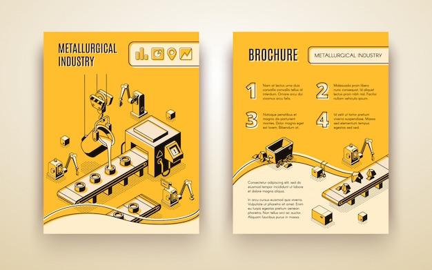Металлургическое предприятие, производство стали и сплавов