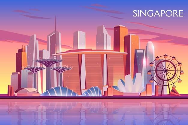 Сингапурский вечер, утренний горизонт с футуристическими небоскребами на городской бухте с подсветкой