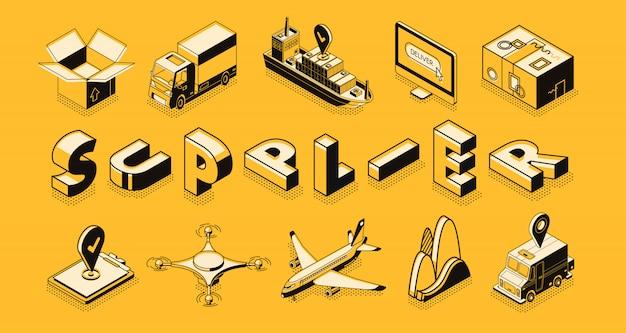 輸送物流、供給業者、商品の輸出、輸入。