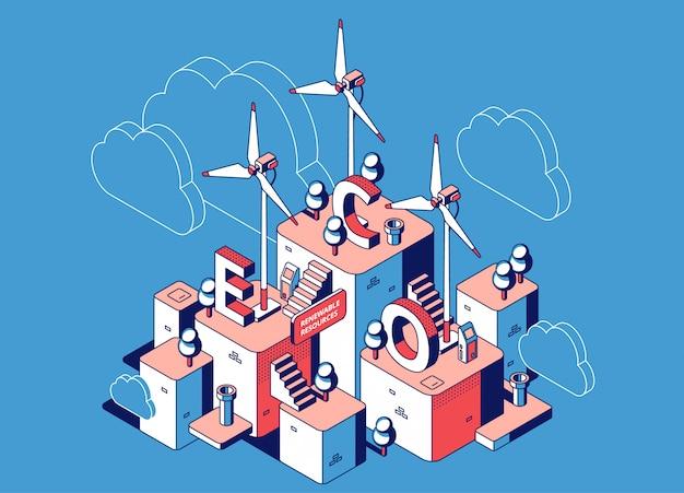 再生可能資源、風車タービンを備えたエコ発電所、代替クリーンエネルギー