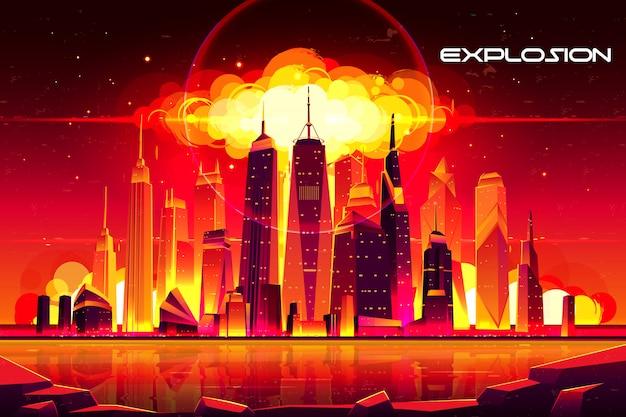 Огненное грибовое облако взрыва атомной бомбы поднимается под небоскребами зданий.