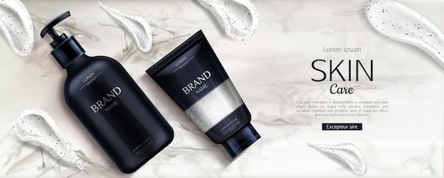 大理石のクリーム塗抹ブラシストロークと美容製品ライン