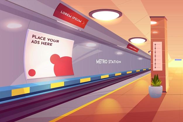 地下鉄駅、空の地下鉄プラットフォーム