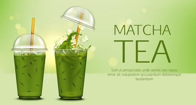 Матча зеленый чай с кубиками льда в чашке на вынос