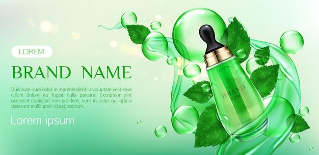 自然化粧品のスキンケアクリーム美容製品