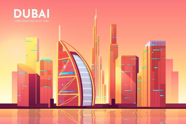 ドバイ、アラブ首長国連邦の都市景観建築図。