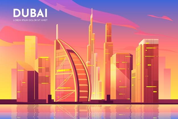 Дубай, город оаэ. городской пейзаж объединенных арабских эмиратов