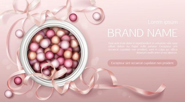 リボン付き化粧品真珠