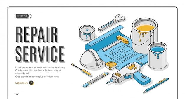 修理サービス等尺性バナー