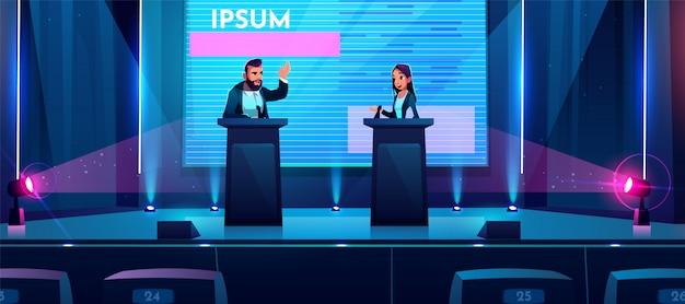 会議でのステージ上のビジネスプレゼンテーションの議論