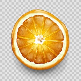 オレンジまたはレモンは、上面半分にカットされています。かんきつ類の果実