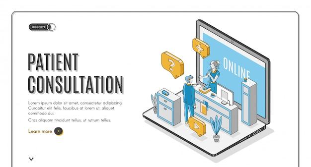 Пациент онлайн-консультация службы веб-сайта баннер