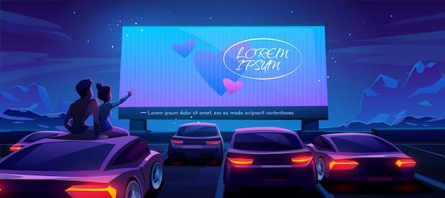 車の映画館でカップル、ドライブインシアターでデート