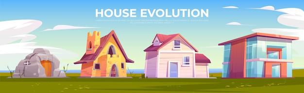 Эволюция архитектуры дома