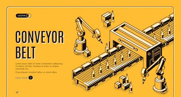 工場のコンベアベルトの着陸ページ。ロボットアーム。