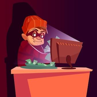 コンピュータの詐欺師インターネットハッカーの詐欺のイラスト。