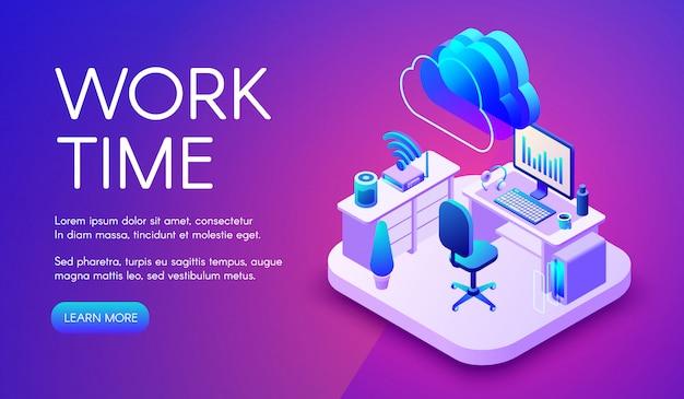 スマートオフィスまたはルータ接続のある職場の就労と雲のインターネット図。