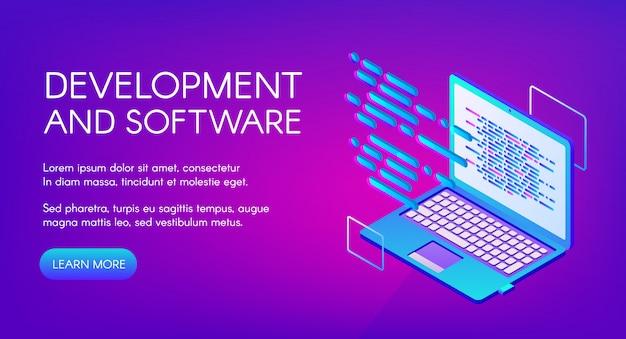 ソフトウェア開発コンピュータのデジタル技術のイラストレーション。