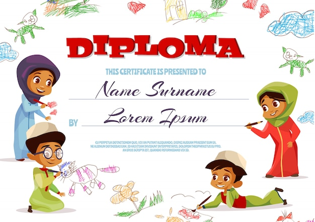 イスラム教徒の子供のための幼稚園の証明書のディプロマテンプレートのイラストレーション。