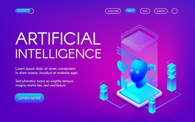 将来の革新技術の人工知能のイラストレーション。