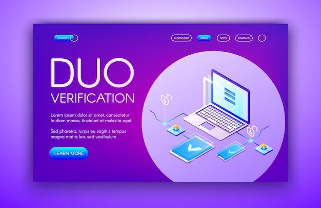 Дуо-проверка иллюстрации компьютера и смартфона с двойной аутентификацией