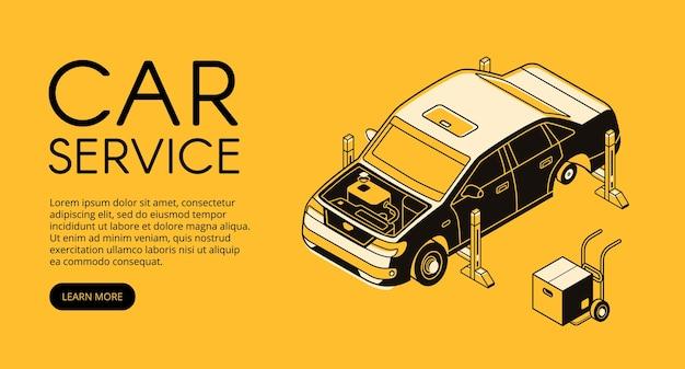 自動車ガレージステーションの車サービス図。自動車メカニック診断