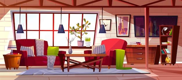 ロフトラウンジルームのインテリアイラスト。コックロフトアパートのモダンな居心地の良い広々とした屋根裏