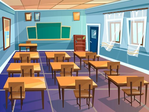 学校の教室のインテリア