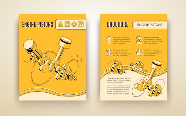 現代の自動車産業技術のパンフレットまたはポスター