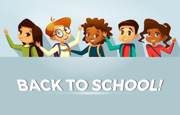 Мультфильм вернуться к школьному плакату с многонациональными детьми