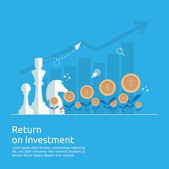 成功へのビジネス成長の矢印は利益を増やします。