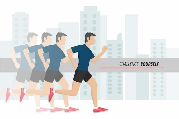 走っている男はより良い記録のために自分自身にチャレンジする