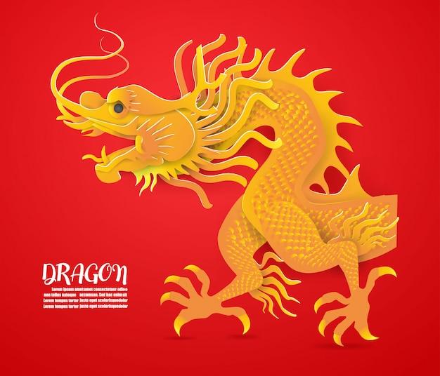 赤の金色のドラゴンと抽象化します。
