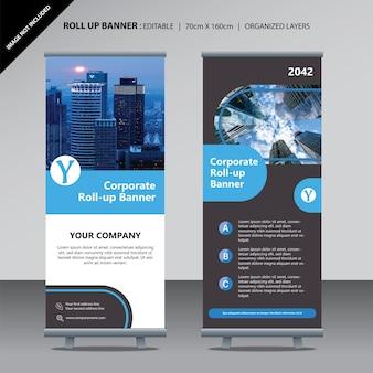 Современный голубой круглый корпоративный бизнес свернуть дизайн шаблона