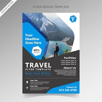 Туристический тур и шаблон флаера