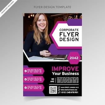 Профессиональный корпоративный бизнес флаер шаблон дизайна пурпурный стрелка