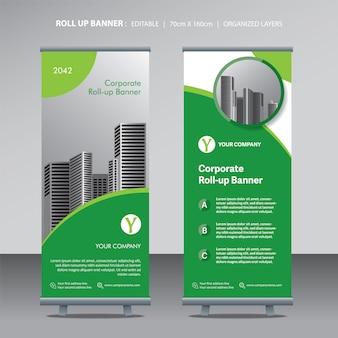 ビジネス街背景のデザインテンプレートをロールアップ