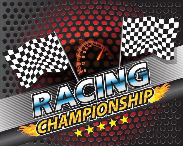 レーシング選手権イラストデザイン