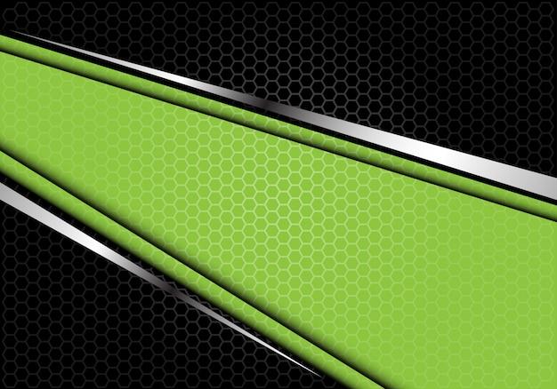 Зеленая серебряная линия черный шестиугольник сетки футуристический фон.