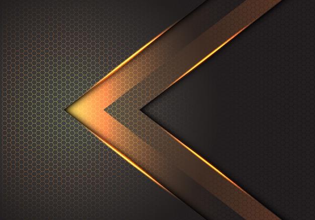 暗い灰色の六角形のメッシュの背景に抽象的な金の光の矢印の方向。
