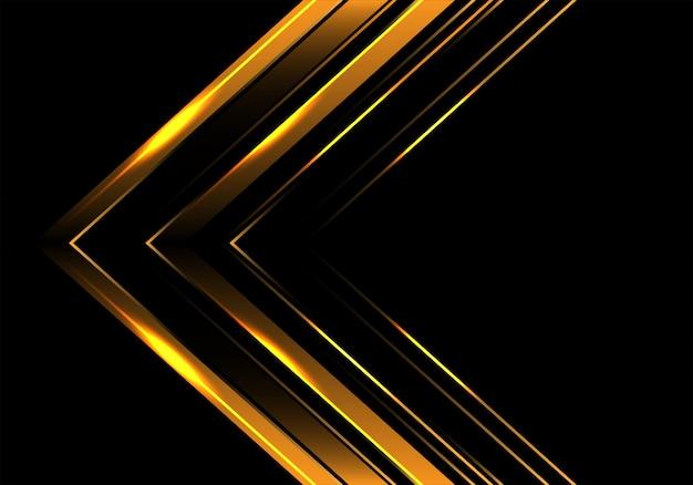 黒の豪華な背景に金色の矢印の方向。