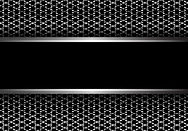 金属の六角形のメッシュパターンに黒いバナーのシルバーライン。