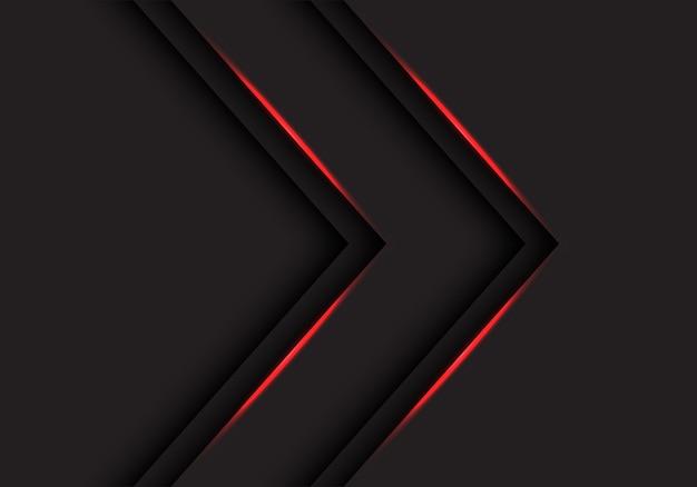黒い背景に赤いライトの矢印の方向。
